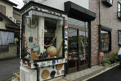 益子焼販売店