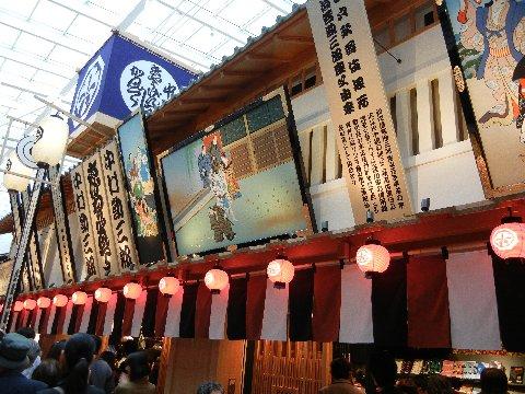 歌舞伎座のイメージ