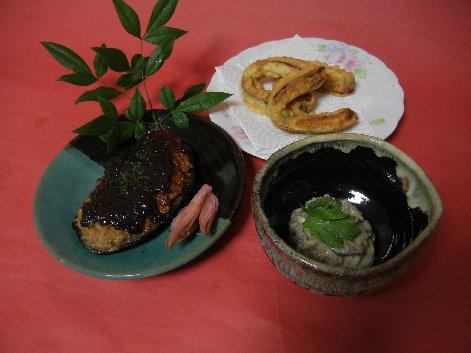 あけび料理3品