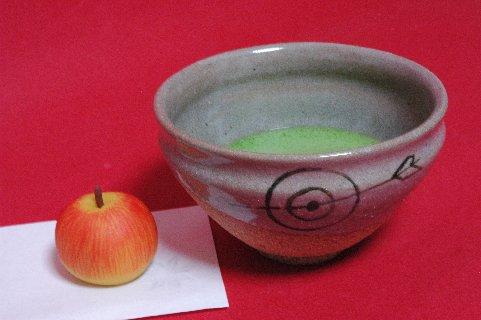 絵唐津的矢文天目形茶碗写し