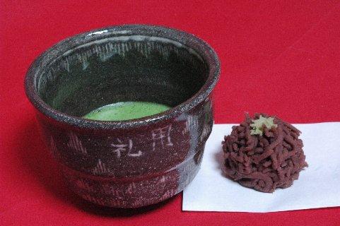 三島唐津茶碗写し