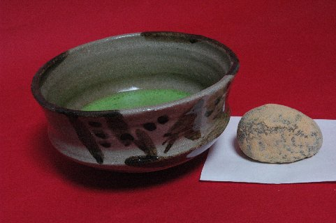 絵唐津山水文沓茶碗写し