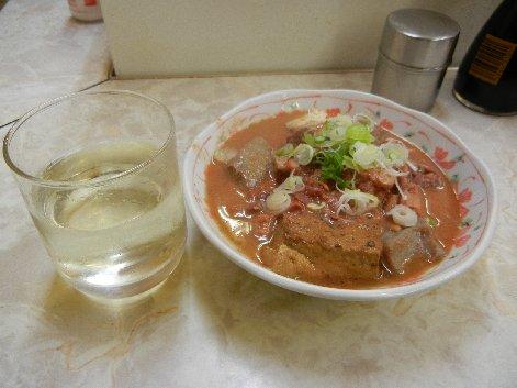 福島大吟醸秘酒 蔵と牛筋煮込み豆腐