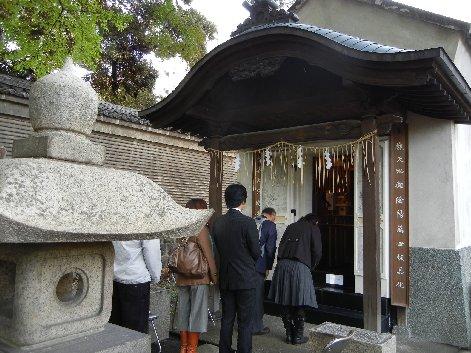 神農廟参拝