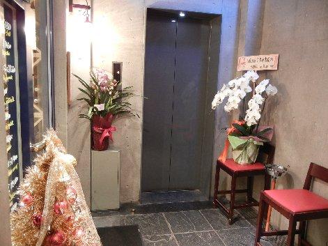B1Fエレベーターホールの開店祝い