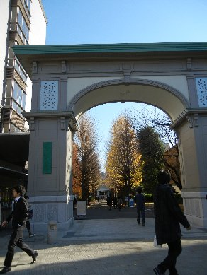 会場の大正大学