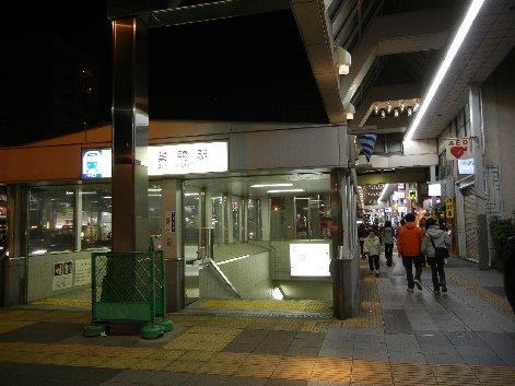 都営三田線巣鴨駅
