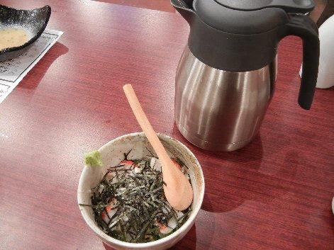炙りキンメのお茶漬け