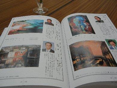 佐原猛氏の紹介ページ