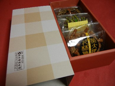 榮太楼総本舗の花林糖