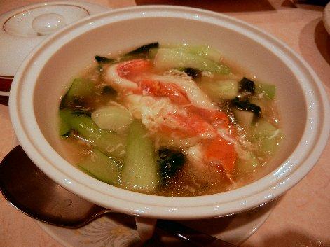 ズワイ蟹と青梗菜の煮込み