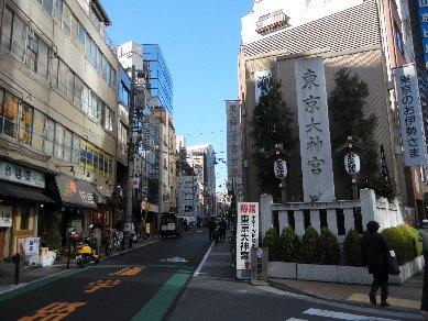 東京大神宮参道