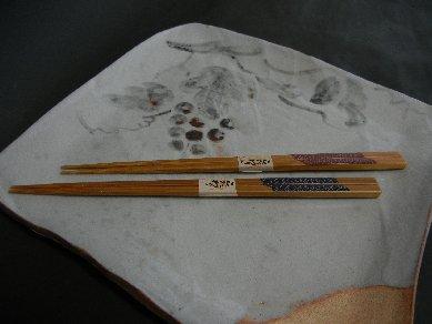 細作り箸 :青海波B,R on 絵志野皿