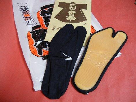 浅草中屋の包装と地下足袋