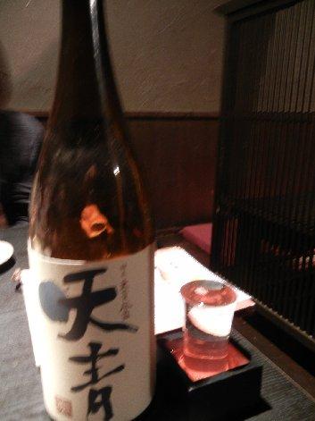 日本酒 天青