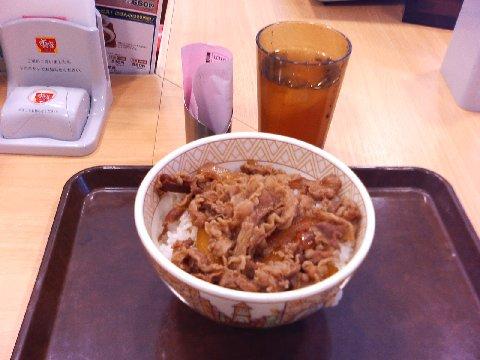 すき屋・牛丼並盛