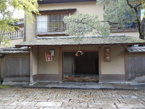 菊乃井本店 玄関