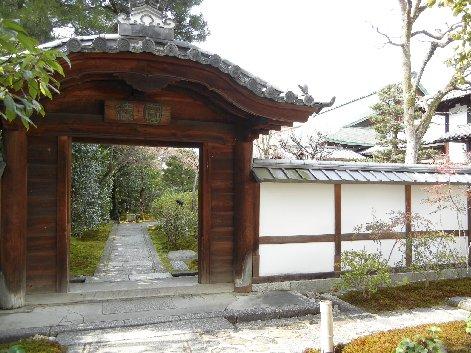 圓徳院中の門
