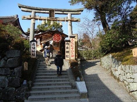 地主神社への階段
