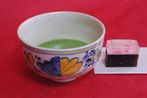 佐久間勝山 オランダ茶碗写し