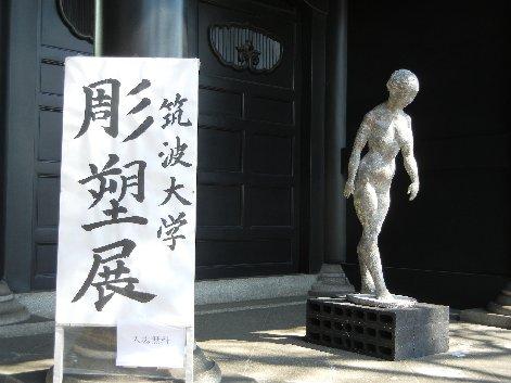 杏壇門の女性像