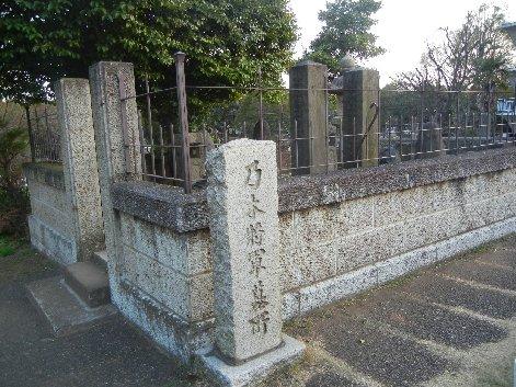 乃木稀典の墓