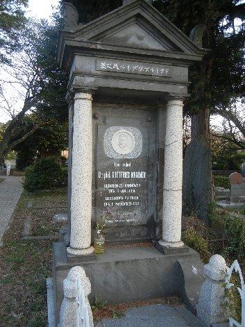 ワグネルの墓