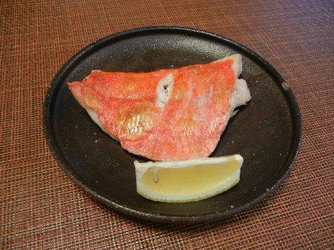 金目鯛切身焼き