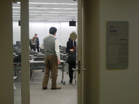会場の研修室