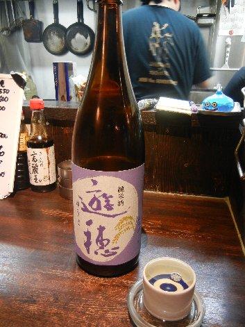 遊穂(石川)