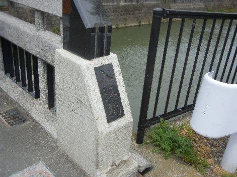 真間川に掛かる入江橋