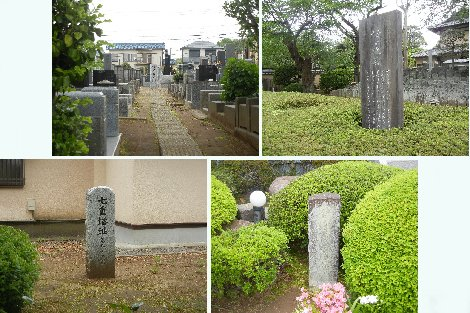 国分寺伽藍跡の碑