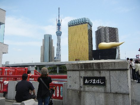 吾妻橋からのスカイツリー