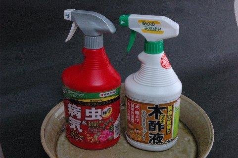 木酢液とベニカX