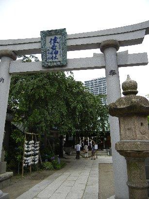 住吉神社・陶製扁額