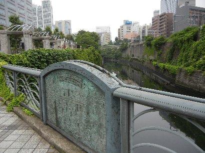 水道橋から懸樋跡方面