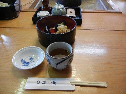 お茶と漬物