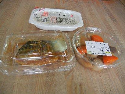 鯖味噌など購入