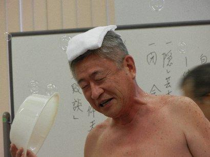 3 草津温泉