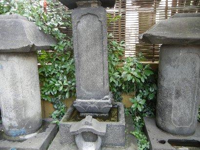 雲光院・庄司甚右衛門の墓