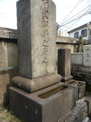 玉泉院墓地・阿武松緑之助墓
