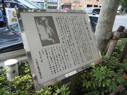 小津安二郎誕生の地