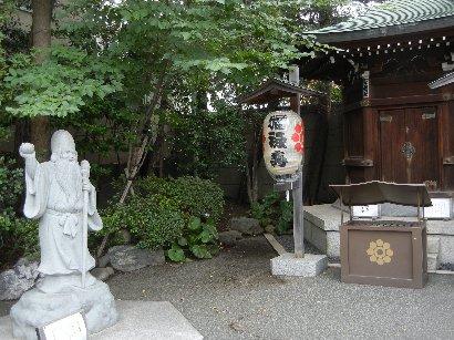 心行寺・福禄寿