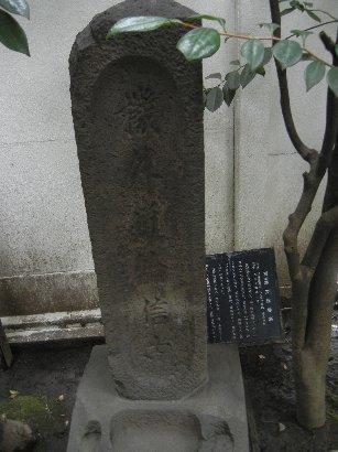 英信勝の墓