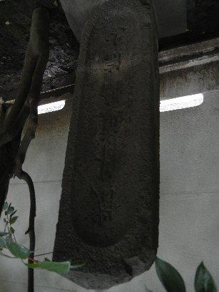 観崇月の墓