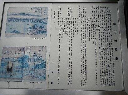 深川芭蕉庵2