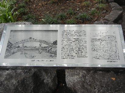 富嶽三十六景 深川万年橋下