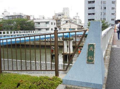 小名木川・高橋