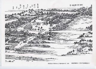 図絵・妙法華経寺