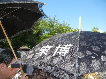 日傘貸し出し